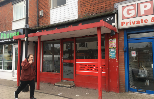 SHOP IN POPULAR HULL STREET TO LET NOW